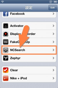 jbapp-ncsearch-09