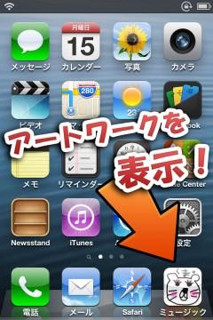 jbapp-nowplayingdetailinfo46-05