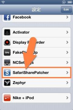 jbapp-safarisharepatcher-08