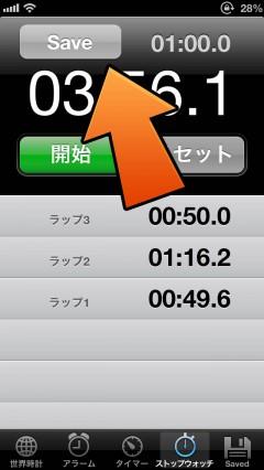 jbapp-stopwatchpro-05