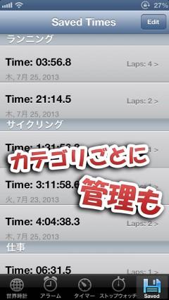 jbapp-stopwatchpro-08