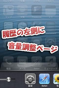 jbapp-switcherloader-04