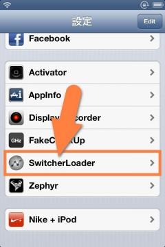 jbapp-switcherloader-07