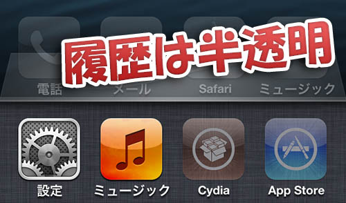 jbapp-switchermodminiforios6-07