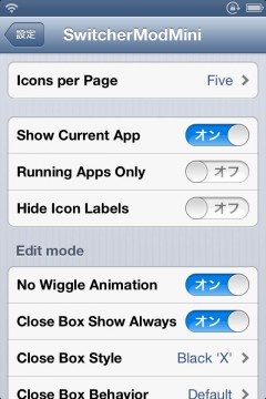 jbapp-switchermodminiforios6-12