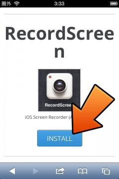 non-jailbreak-install-displayrecorder-emu-app-03
