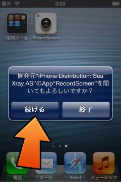 non-jailbreak-install-displayrecorder-emu-app-06