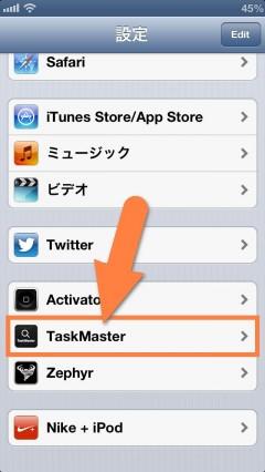 update-taskmaster-12-4-04