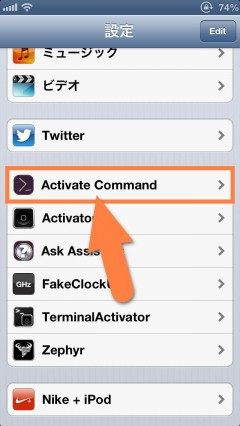 howto-activatecommand-say-date-02
