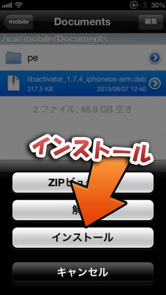 howto-activator-181-downgrade-174-03