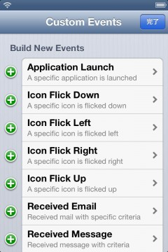 howto-activator-add-new-custom-events-03