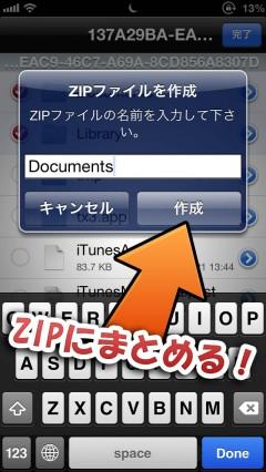howto-appstore-app-data-savedata-backup-04