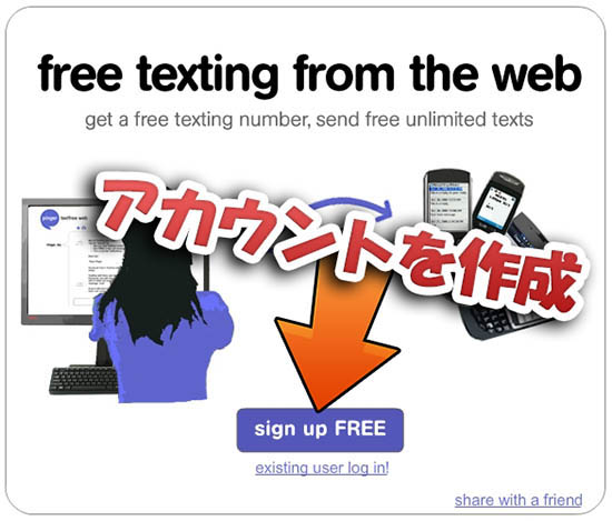 howto-get-textfree-free-sms-number-02