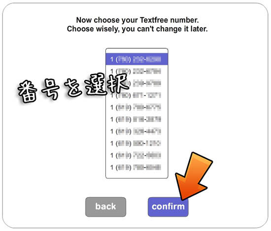 howto-get-textfree-free-sms-number-05