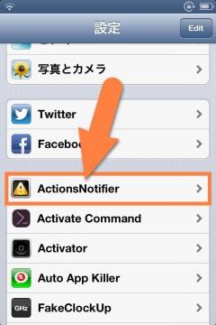 jbapp-actionsnotifier-08