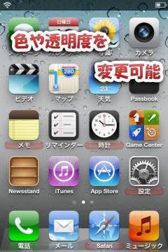 jbapp-appswiper-06