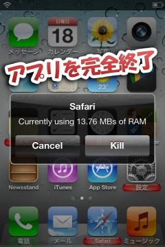 jbapp-appswiper-08