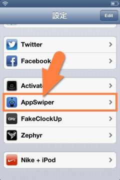 jbapp-appswiper-10