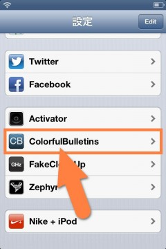 jbapp-colorfulbulletin-07