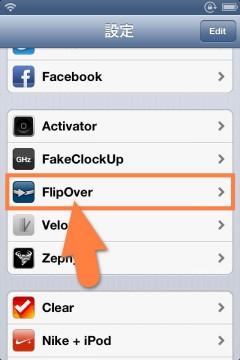 jbapp-flipover-06