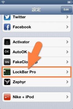 jbapp-lockbarpro-10