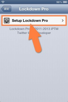 jbapp-lockdownpro-11