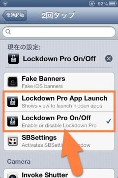 jbapp-lockdownpro-12