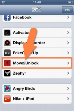 jbapp-move2unlock-08