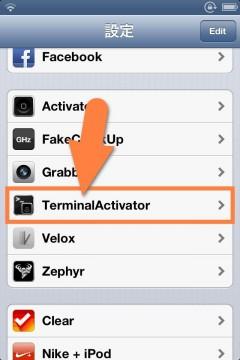 jbapp-terminalactivator-05