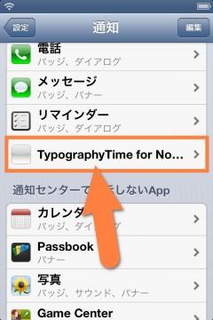 jbapp-typographytimefornc-04