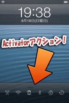 update-grabby-v12-support-activator-action-03