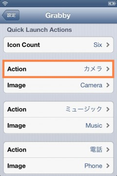 update-grabby-v12-support-activator-action-05