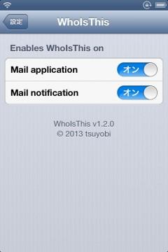 update-whoisthis-v12-04