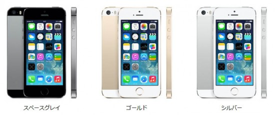 iphone-5s-5c-5-size-battery-spec-03