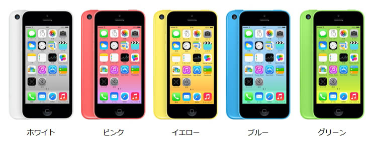 iphone 5 battery size 比較 iphone 5s iphone 5c iphone 5のサイズ バッテリー性能 カラー比較 2640
