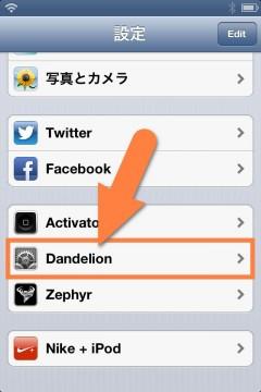 jbapp-dandelion-06