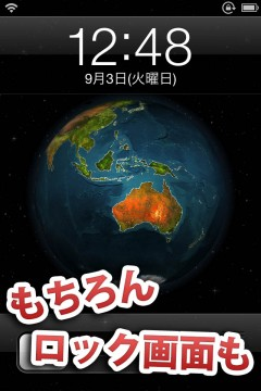 jbapp-earth-livepaper-07