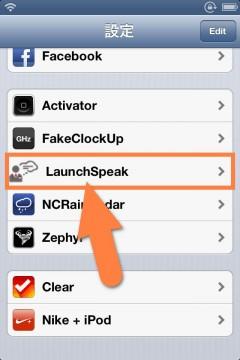 jbapp-launchspeak-05
