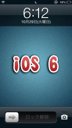 ios6-ios7-lockscreen-tweaks-02