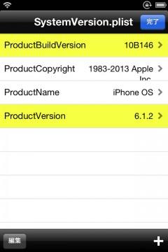 ios7-app-install-ios6-03