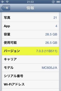 ios7-app-install-ios6-05