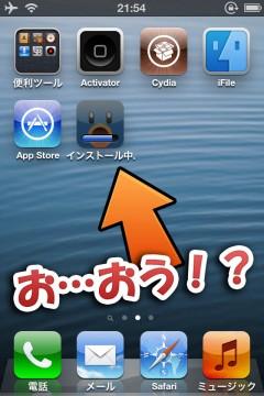 ios7-app-install-ios6-07