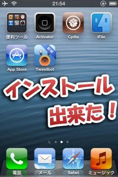 ios7-app-install-ios6-08