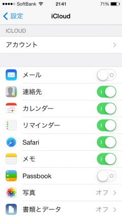 iphone5-to-5s-backup-and-restore-no-itunes-03