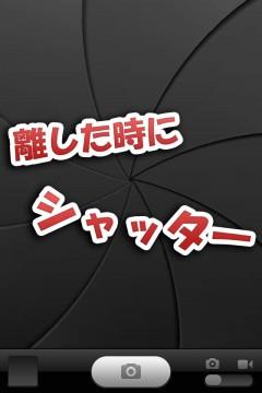 jbapp-camvolnormal-04