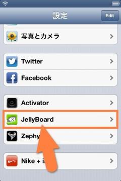 jbapp-jellyboard-07