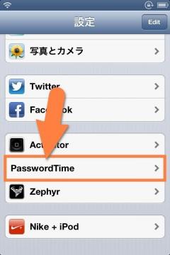 jbapp-passwordtime-05