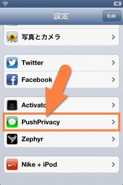 jbapp-pushprivacy-06