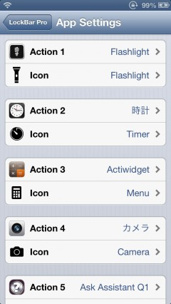 update-lockscreen-112-1-06
