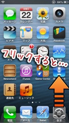 activator-menu-and-iconflick-02